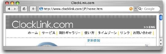 clocklink_0.jpg
