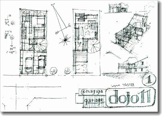 dojo11_1_0.jpg