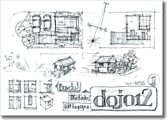dojo12_1_0.jpg