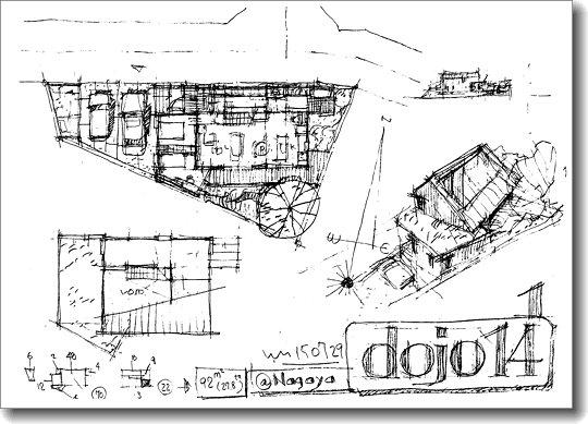 dojo14-1_0.jpg