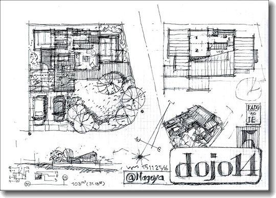 dojo14-5_0.jpg
