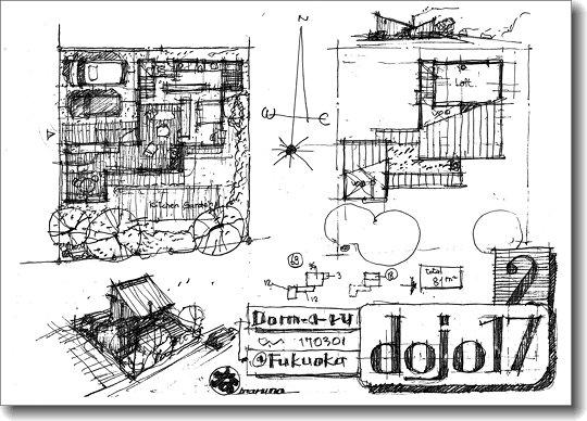 dojo17-2_0.jpg