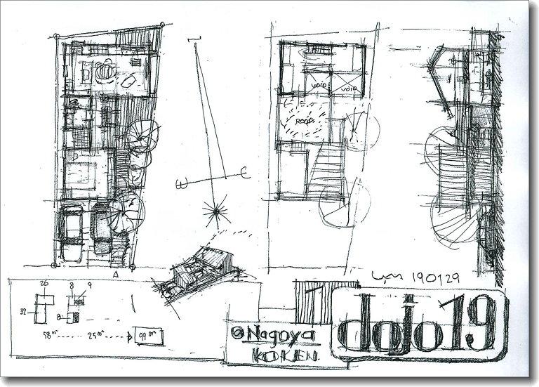 dojo19-1_1.jpg