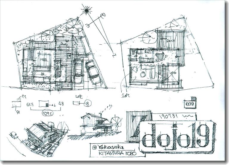 dojo19-7_1.jpg