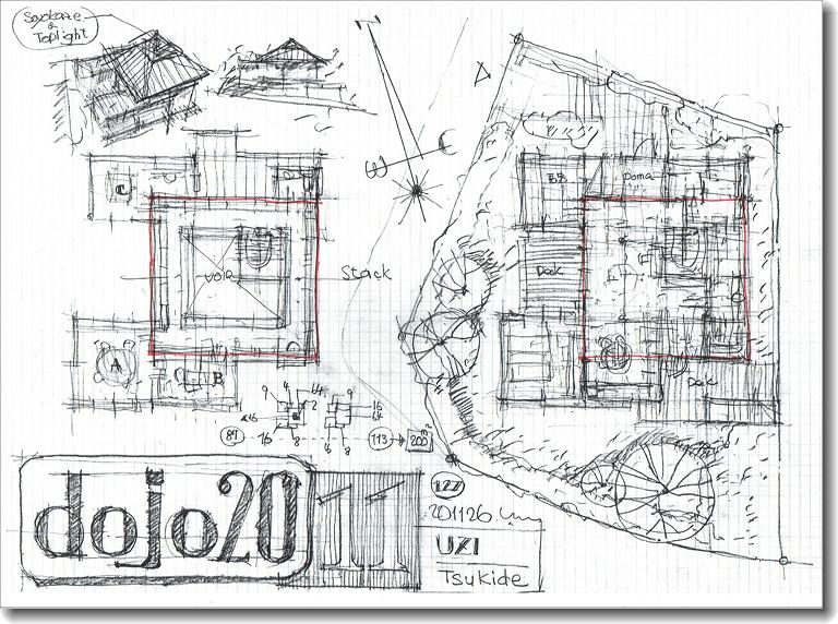 dojo20-11_1.jpg