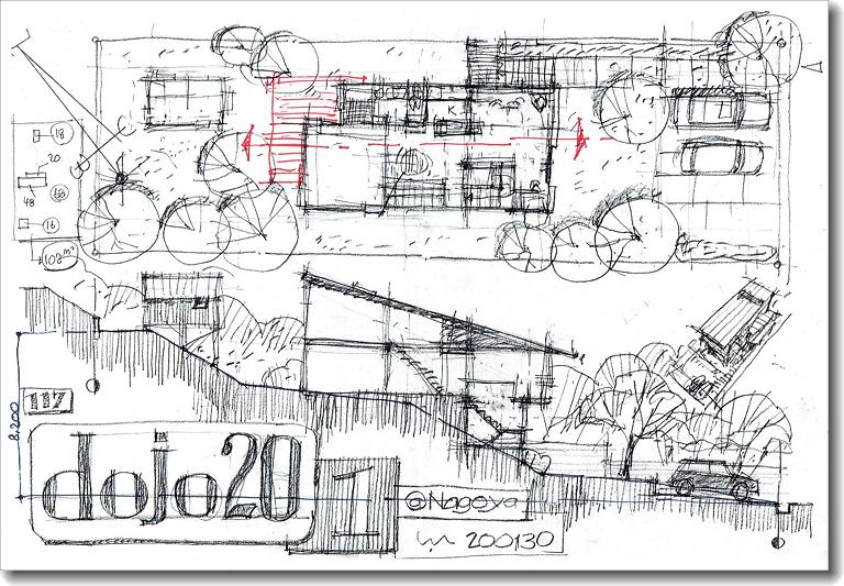 dojo20-1_1.jpg