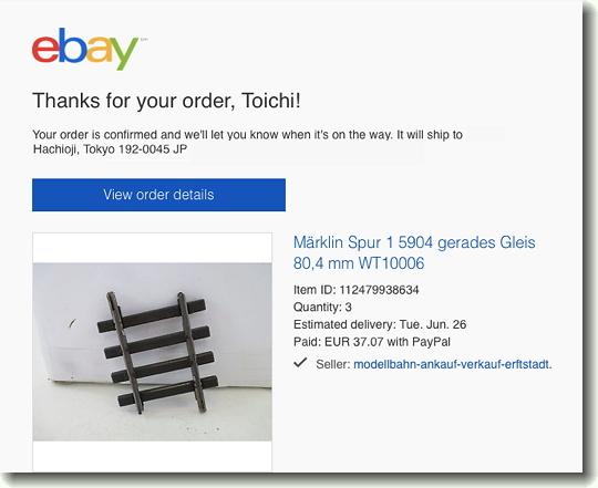 ebay_marklin-5904_0.jpg