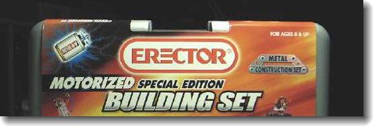 erector0611109_0.jpg