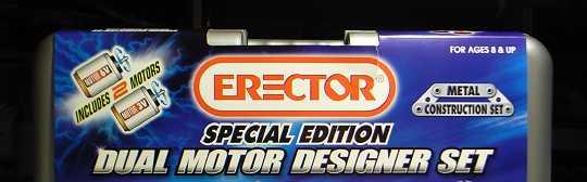 erector_dual_0.jpg