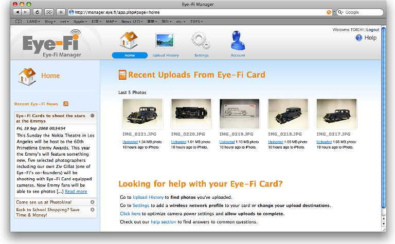eye_fi_desktop_2.jpg