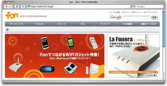 fon_new_website_1.jpg