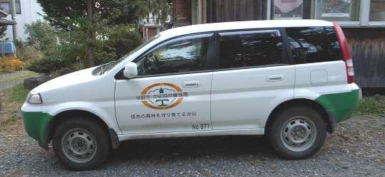 forester_car_2.jpg