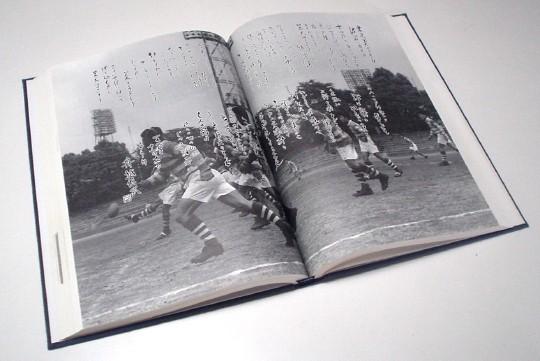 geidai_rugby_4.jpg