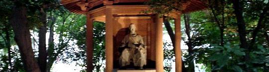 geidai_tenshin_0.jpg