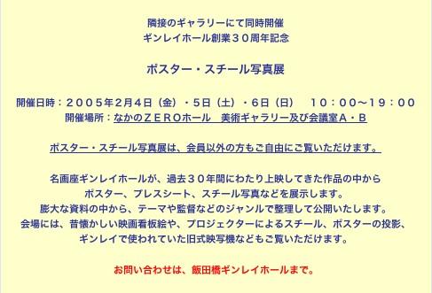 ginrei_event_1.jpg