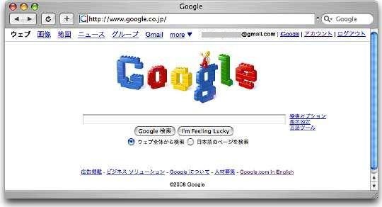 google080128_1.jpg