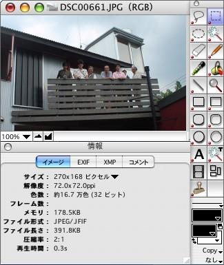 gra_conv_11.jpg