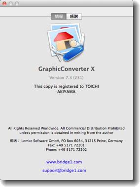 graphicconverter7_0.jpg