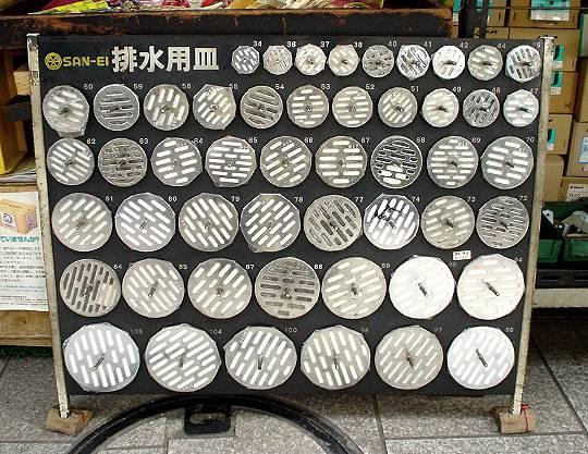 haisuisara_1.jpg