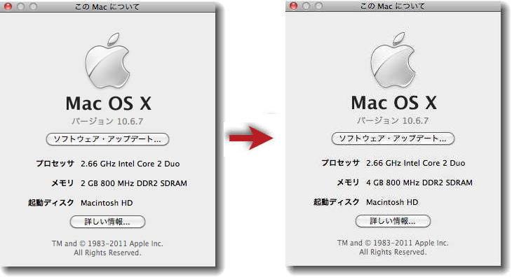 iMac_4GB.jpg
