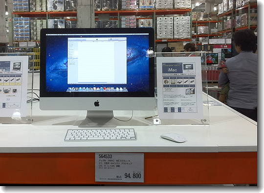 iMac_COSTCO_0.jpg