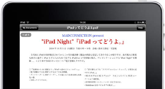 iPad-Night6_0.jpg
