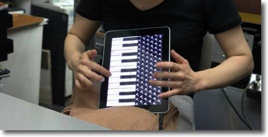 iPad_accordion_0.jpg