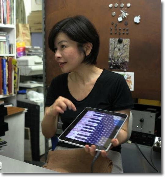iPad_accordion_1.jpg