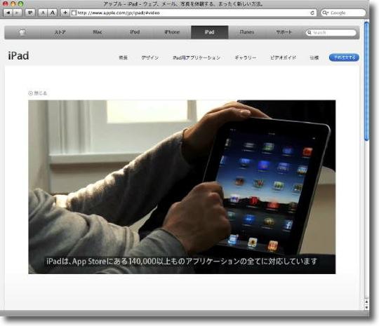 iPad_video_0.jpg