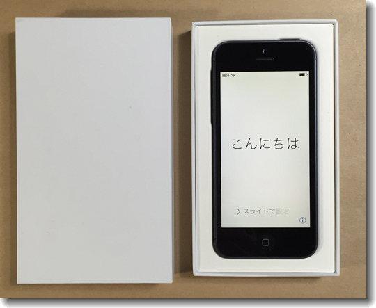 iPhone5_new_141106_0.jpg