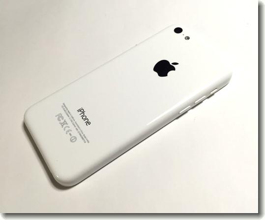 iPhone5c_151022_0.jpg