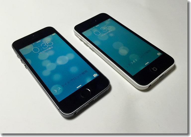 iPhone5s_5c_0.jpg