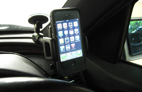iPhone_car_1.jpg