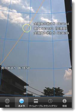 iPhone_kinkan2012_0.jpg