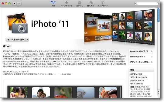 iPhoto_11_0.jpg