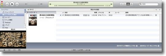 iTunes_101112_1.jpg