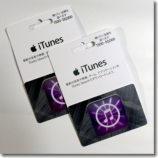 iTunes_card_LAWSON_0.jpg