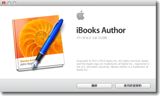ibooks_author_120120_0.jpg