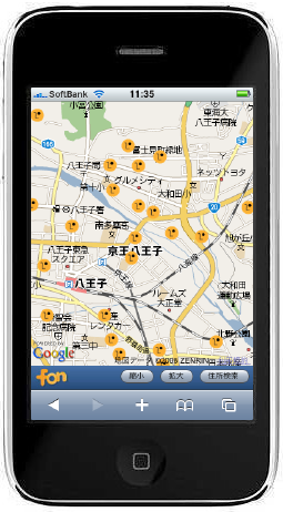 iphone_fonmap_1.png