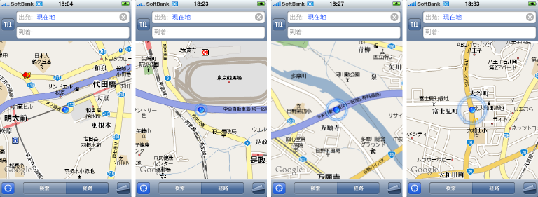 iphone_gps_2.png