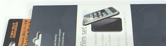 iphone_jacket_film_0.jpg