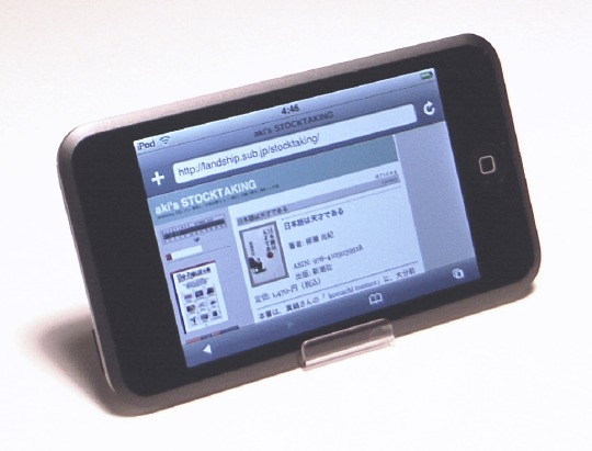 ipodtouch_10.jpg