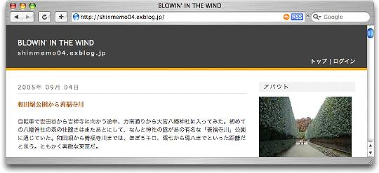 ishihara_blog_1.jpg