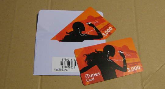 itunes_card_0.jpg