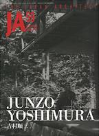 ja59_yoshimura_0.jpg