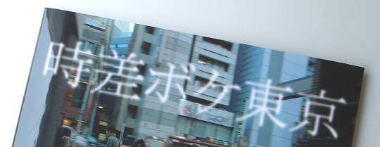 jisaboke_1.jpg
