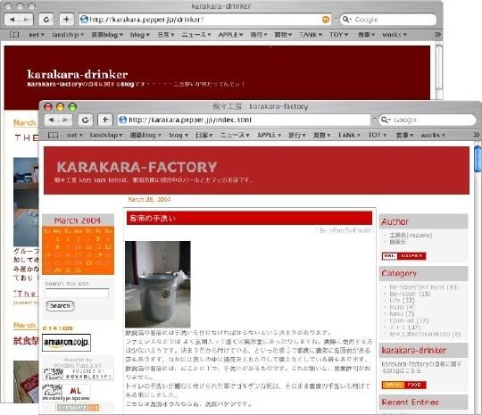 karakara_HP_1.jpg