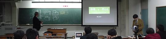 keio_kougi041202_1.jpg
