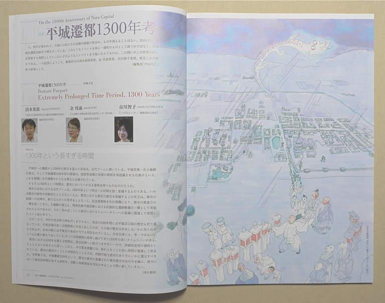 kenchiku_zattushi1012_2.jpg
