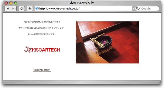 kisoartech_1.jpg